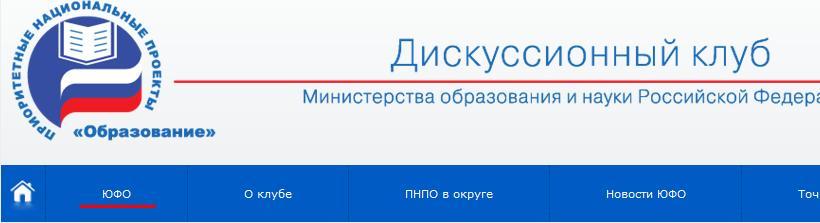 Официальный информационный